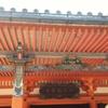 京都七条周辺、パワースポット六波羅蜜寺・安井金比羅宮の縁切り縁結び碑・女性の守り神、市比賣神社