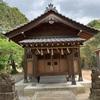 【福岡県篠栗町】和田八幡宮