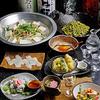 【オススメ5店】烏丸五条・京都駅周辺(京都)にある居酒屋が人気のお店