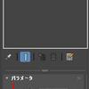 【3dsmax+Unity】Unityと3dsMaxのカメラを一致させる方法