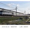 第9002列車 「 【臨時】2018年度の甲種輸送撮影を総括する【更新】 」