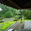 関川村にある渡辺邸へ行ってみた。