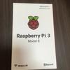 RaspberryPi 3をOSが起動できるまでセットアップしてみた
