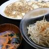 麻婆豆腐、もやし箸休め、スープ
