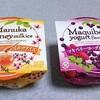 ファミリーマート「マヌカハニー ミルクアイス、マキベリーヨーグルト味アイス」どちらも濃厚!