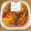 チーズソースタッカルビ丼 (セブンイレブン)