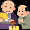 家康を追い詰めた真田幸村のすごさ#3