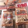 【商品開発】不揃いのナッツがありがたい