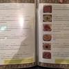 ベジでボリューム満点インド料理 ヴェジハーブサーガ