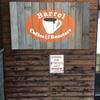 Barrel Coffee&Roasters(バレル コーヒー&ルースターズ)