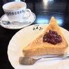 落ち着く雰囲気の喫茶店 【珈琲屋らんぷ 中仙道店】