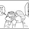 (0017話)ATARU