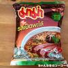 タイ土産におすすめしないインスタントラーメン【ママーPA-LO DUCK FLAVOUR】その理由とは?