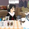 カードゲームを作ろう(13)