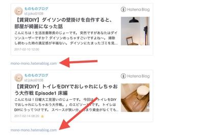 【CSS追加】はてなブログで過去記事を貼った時についてくる不要リンクを消す方法。