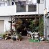 小田急相模原・東林間「こーひーはうすJ」〜シフォンケーキがウリの喫茶店〜