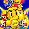 大人気のボンバーマンのゲーム 売れ筋ランキング12  スーパーファミコン版