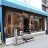 【奈良グルメ録】近鉄奈良駅からすぐの美味しいお蕎麦屋さん『そば切り 百夜月』
