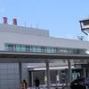 旭山動物園へ行くついでに旭川空港に寄ってみました