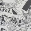 ワンピースブログ[五十八巻] 第569話〝白い怪物〟