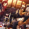 「Dies irae ~Amantes amentes~」ChapterⅩ 感想Ⅰ