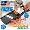 切れ味自慢、日本製スライサー 切り方3種類(スライス・千切り・ツマ切り)安全ホルダー付き
