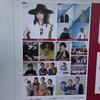 札幌赤レンガテラスのイベント「HBC赤れんがプレミアムフェスト」で、歌手「相川七瀬」のライブに参加した感想!!