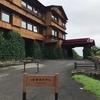 十和田ホテル宿泊/ホスピタリティに溢れた素晴らしいホテルだった