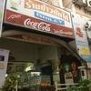 【プーケット・パトンビーチ】カオマンガイの名店バイレイが激ウマ!怖がらず入ってみて