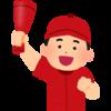 新日本プロレス 広島カープ優勝と内藤哲也の反応