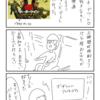 夢withベネチオ・デル・トロ