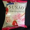 SUNAO(スナオ)ストロベリー&ラズベリー!糖質オフとは思えないイチゴミルクな味わいのアイス
