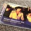 ジャズ・ギタリスト、Yotam Silberstein が3月にニューアルバムをリリース!