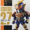 CONVERGE  KAMEN RIDER  BOXコレクション 第6弾