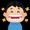 親知らずの抜歯後の注意点をまとめてみた【痛みや腫れを軽減する】