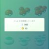 「Pokemon GO」でポケモンボックスアップグレードを入手
