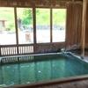 北海道の無料温泉めぐり 貧乏特典旅行 day3-2 誰にも教えたくない!?オンネトーの秘境にある雌阿寒温泉!