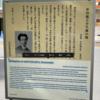 iOS15/iPadOS15「テキストの認識表示/ライブテキスト」の使い方 写真内の文字をコピペや翻訳可能に