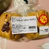 ご当地パン:ザクセン:あんデニッシュ/チーズのプチパン/ごまチーズ