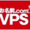 999Dice自動ツールがVPSで使用可能に!!