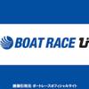 11/21 3着全次郎の競艇ブログ