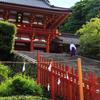 日本の帝王学~各時代における支配者層の教育とは?~ 3、鎌倉時代の家訓