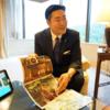 藤田観光国際セールスチーフマネージャー海外に赴き1件あたり数千万円の案件を獲得する。