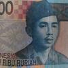 インドネシアのお金と汚職にまつわるお話