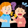 直接法の意義とは何なのか(問題提起篇)