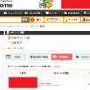ポイントインカムでドットマネー現金で1000円換金完了♪インカムキャッチャーにチャレンジ!