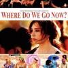 イスラーム映画祭2『私たちはどこに行くの?』ユーロスペース