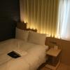 ダイワロイヤルホテル D-CITY 名古屋伏見 宿泊レビュー