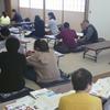 10/27の授業報告