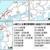 【地震予知】新たに16の主要活断層帯を指定~活断層地震が危ないのは九州・近畿・中部地方?
